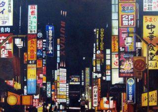 Tokyo - 117 x 164 cm