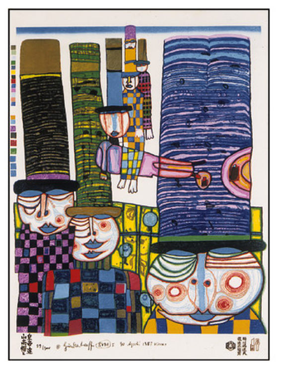 Hundertwasser, Tennos Fly With Hats