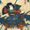 Samourai Hashiba Hisakichi 1860